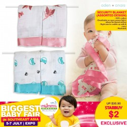 Aden + Anais Security Blanket (ASST Designs) CLEARANCE for $2 ONLY!!