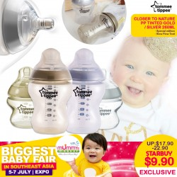 Tommee Tippee Closer To Nature PP SPECIAL Edition Tinted GOLD / SILVER Bottles (5oz / 9oz)