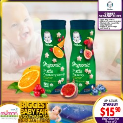 Nestle Gerber Organic Puffs (BUY 3 FOR THE PRICE OF 2)