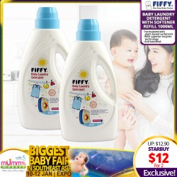 Fiffy Baby Laundry Detergent 1000ml (Bundle of 2)