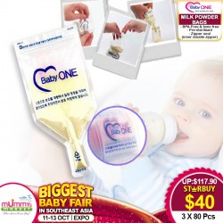 Baby One Milk Powder Bags (3 Box bundle: 240pcs)