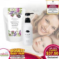 WHITETREE Nursing Mother Set (Blend Tea & Shampoo)