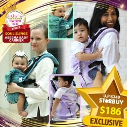 (2019 AWARD WINNER) SOUL SLINGS AseemA Baby Carrier (Lavender Corallium/Maze Umi)