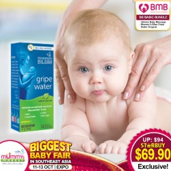 Beauty Mums and Babies BB Basic Bundle (20mins Baby Massage + Mommy's Bliss Gripe Water Original)