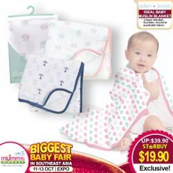 Aden + Anais Ideal Baby Muslin Blanket (Asst Designs Available!!)