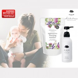 WHITETREE Nursing Mother Set (Blend Tea & Shampoo)