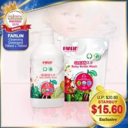 (2019 AWARD WINNER) Farlin Cleansing Detergent (Bundle of 2 - 700ml)