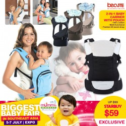 Becute 2in1 Baby Carrier with pouch