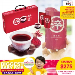 Hao Yi Kang - Lao Xie Zhen Premium Beetroot Essence (Bundle of 4)