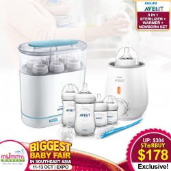 Philips Avent 3-In-1 Electric Steam Sterilizer Bundle + Warmer + Free Gifts!
