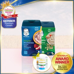 (2019 AWARD WINNER) Nestle Gerber Premium Cereals + FREE MUNCHKIN SUCTION BOWL WITH PURCHASE OF ANY 3 TUBS!!