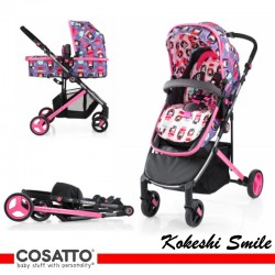 Cosatto WISH Convertible Stroller + Chest pads +Tummy pad + Bag
