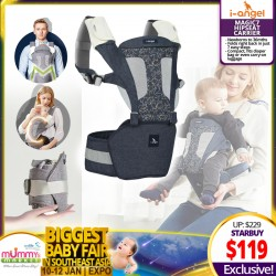 i-Angel Magic7 Hipseat Carrier