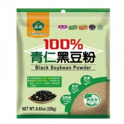Sweet Garden Black Soy Bean Natural Powder 250G BUY 2 & Purchase 3rd pack at 50% Discount!!!