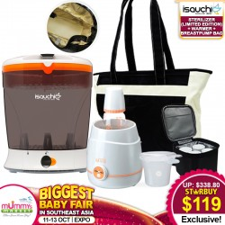 Isa Uchi Bottle Warmer & Digital Sterilizer (LIMITED EDITION) + Breastpump Bag Bundle