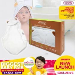 NEW LAUNCH!! Lunavie Organic Bamboo Hooded Towel