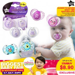 Tommee Tippee Closer to Nature Night Time / Air Soother 2PK (0-6mths / 6-18mths/ / 18-36mths)