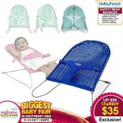 Babyhood Safety Mesh Bouncer