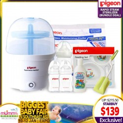 Pigeon RAPID STEAM STERILIZER (BUNDLE DEAL)