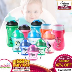 Tommee Tippee Explora Cup Series UP TO 50 PERCENT OFF!!