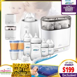 Philips Avent 4-in-1 Electric Sterilizer + Warmer + NewBorn Set + Via Cup Bundle