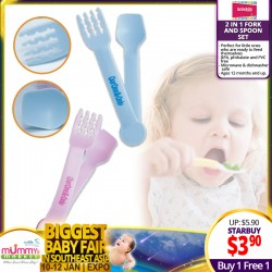 OurOne&Only 2-in-1 Fork & Spoon Set (BUY 1 FREE 1)