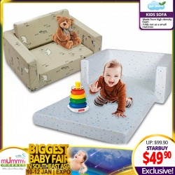 Baby Beannie Kid Sofa
