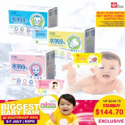LEC 99.9% Pure Water Baby Wipes Combo Carton Deal