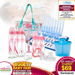 (2019 AWARD WINNER) Dr Brown Newborn Feeding Bottle Bundle (NN Bottles Gift Set + Bottle Sippy Spouts + FREE Gifts!!)