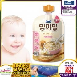 Maeil Mam'ma Meal Porridge (12 months) BUY 4 FREE 1