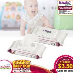 Bambo Nature Baby Wipes (72 pcs/ pkt)