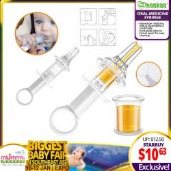 Haakaa Oral Medicine Syringe