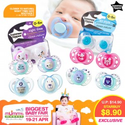 Tommee Tippee Closer to Nature Night time Soother 2PK (0-6mths / 6-18mths / 18-36mths)