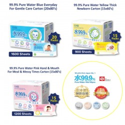 LEC 99.9% Pure Water Baby Wipes Carton Deal