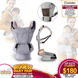 SINBII S-series Baby Carrier