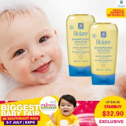 Biolane Gentle Shampoo (Bundle of 2)