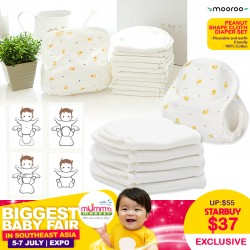 Mooroo Peanut Shape Cloth Diaper Set