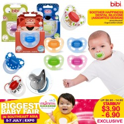 Bibi Soother from Newborn Happiness Dentals Silicone (Assorted Designs)