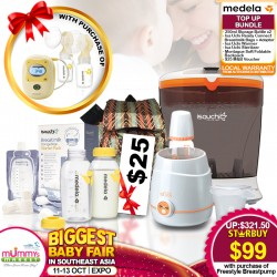 (2019 AWARD WINNER) MEDELA FREESTYLE Breastpump ADD ON $99 Bundle!! FREE Sterilizer + Warmer + Bottles + $25 M&B Voucher and A Lot More!! (WORTH $321.50!!) PWP is AVAILABLE!!