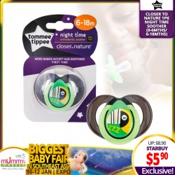 Tommee Tippee Closer to Nature Night Time Soother 1PK (0-6mths / 6-18mths)
