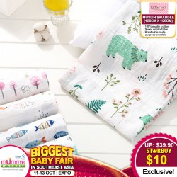 Muslin Swaddle (120cmx120cm) - Assorted Designs Available