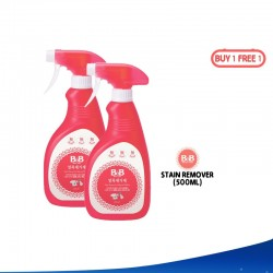 B&B Stain Removal for Baby and Children 500ml (Buy 1 Get 1 FREE!!)